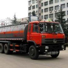 供应化工车化工车价格优惠咨询电话15897615966批发