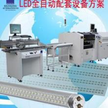 LED节能灯贴片机生产商 节能灯LED贴片机价格 国产贴片机技术