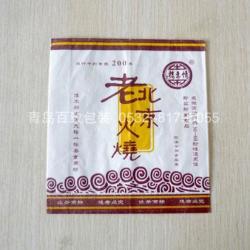 供应防油紙袋防油紙袋生产厂家防油紙袋