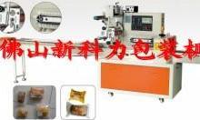 供应芝麻酥包装机合桃酥包装机,杏仁包装机