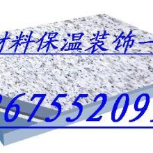 仿花岗岩一体化保温板图片