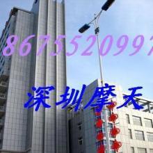 深圳外墙保温材料保温装饰板图片