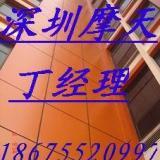 供应保温一体化-装饰一体化-18675520997-外墙装饰保温板