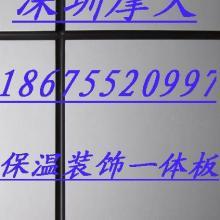 氟碳面装饰板保温成品板图片