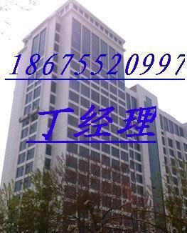 供应烟台整体保温装饰板氟碳保温装饰板18675520997
