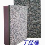 供应保温装饰一体化成品板系统的工艺-现场的安装方式和施工工艺