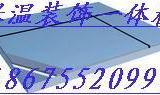 供应MT一体化保温装饰板节能系统防火A级
