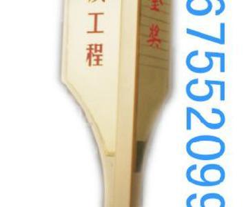 供应太原一体化外墙保温板氟碳保温装饰板18675520997造价合理图片