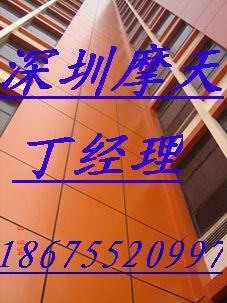 供应氟碳漆氟碳涂料金属氟碳漆-深圳摩天为客户提供全程服务