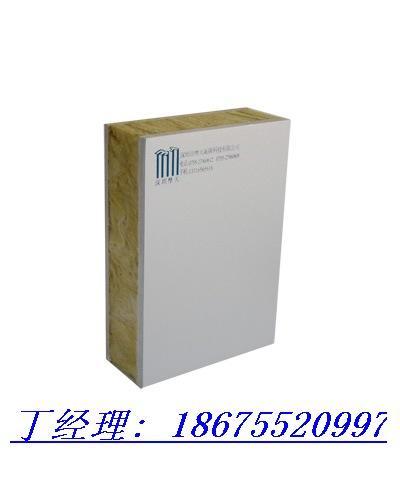 供应杭州保温装饰板外墙一体化装饰板对基层的要求和施工工艺