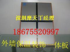 供应非金属饰面保温装饰一体板-是一种融装饰节能环保于一体的新型建材