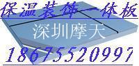 供应一体化保温装饰板氟碳漆-中国最大的整体保温装饰工程制作商之一