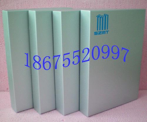 供应岩棉保温铝塑装饰板技术成型无机保温A级防火