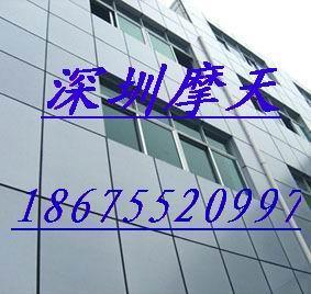 供应西安一体化保温装饰系统MT一体化18675520997