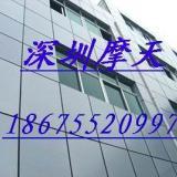 供应MT氟碳保温复合装饰板一体化无机复合装饰板