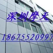 MT氟碳保温复合装饰板一体化