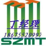 供应山东一体板保温装饰板复合成品板1867552097专业厂家生产