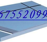 直贴式氟碳保温节能装饰板外墙保温