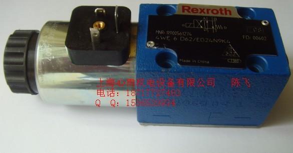 上海四通_电磁阀图片电磁阀样板图二位四通电磁阀上海