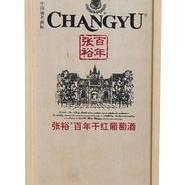 张裕红酒张裕葡萄酒张裕百年干红图片