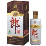 1898老郎酒神采飞扬中国郎图片