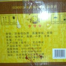 供应36度牛栏山百年北京牛栏山二锅头牛栏山陈酿36度百年400ml批发