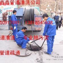 供应上海闵行区清洗管道50917081下水道疏通厕所疏通批发