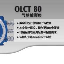 OLCT-80可燃气体检测变送器