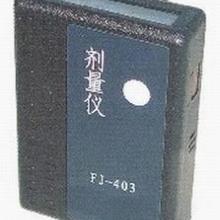 供应PRM1200射线检测