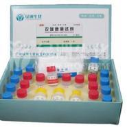 农残速测试剂国标300份液体图片