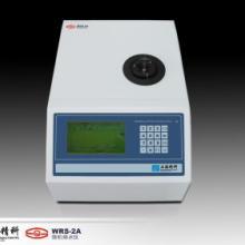 供应熔点仪WRS-2