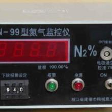 供应KN-99氮气监控仪