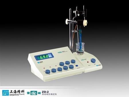 供应电位滴定仪ZD-2
