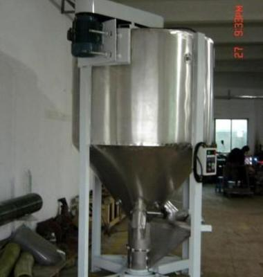 1吨塑料搅拌机图片/1吨塑料搅拌机样板图 (4)