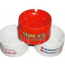 供应烟灰缸,石家庄烟灰缸,广告烟灰缸