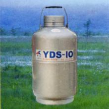 武汉液氮罐厂家