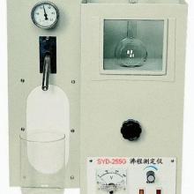 SYD-255G沸程试验器厂家价格