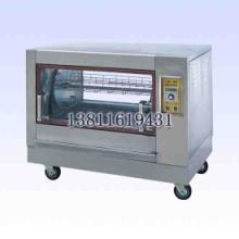 面包烤箱烤面包机喷雾电烤箱燃气烤箱烤糕点机