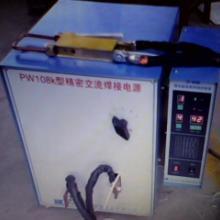 供应便携式移动精密交流点焊机图片
