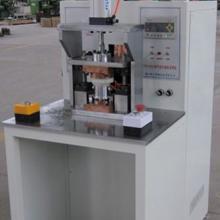 供应晶体管专用储能真空封帽焊机