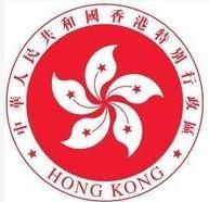 供应东莞工厂如何注册香港公司,外贸公司注册香港公司流程找普悦泰