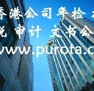 东莞广州各大企业争相注册离岸公司图片