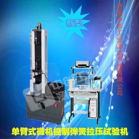 供應波紋管彈性元件壓力試驗機波紋管彈性元件試驗機波紋管彈性元件檢測儀