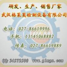 供应电热蒸馏水器 HS.Z68.5不锈钢电热蒸馏水器图片