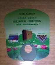 供应礼品扇重庆市礼品扇生产厂家批发