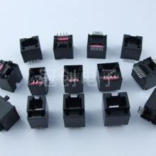 供应用于连接器的RJ45插座RJ45母座批发