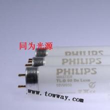 供应飞利浦58W/950荧光灯管
