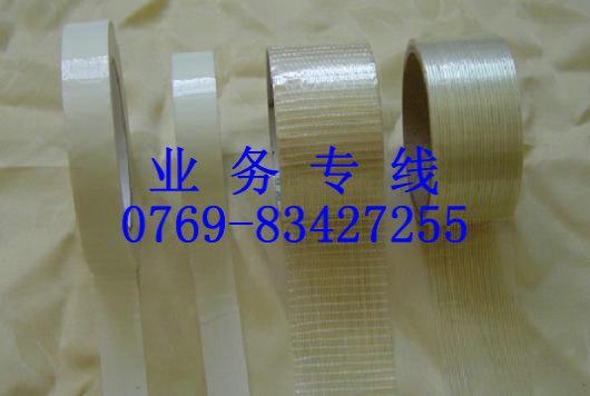 供应国产纤维胶