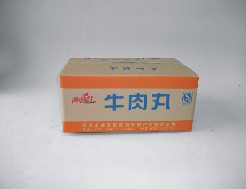 供应浸蜡防水纸箱浸蜡防水纸箱专业生产