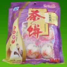 胜邦彩印供应江西特产九江茶饼复合袋,复合袋生产商批发